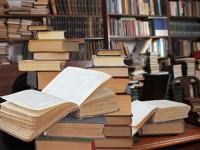 Книги виставки